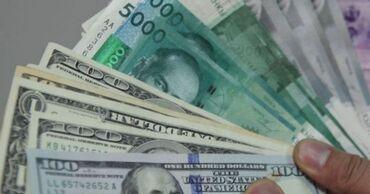 Предоставляем кредит на карту или наличными под фиксированную годовую