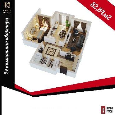 купить квартиру в новом доме бишкек в Кыргызстан: Купить квартиру в бишкекекупить квартиру в рассрочкупродается