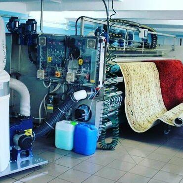 услуги фрезеровщика в Кыргызстан: Стирка ковров | Ковролин, Палас, Ала-кийиз | Бесплатная доставка