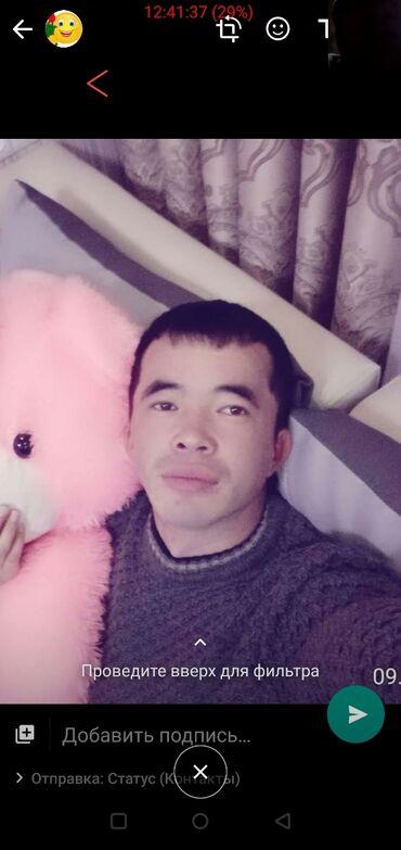 аренда авто in Кыргызстан | АРЕНДА ТРАНСПОРТА: Мирбек Эрикпесов издеп жатабыз арендага машина алып машинаны карызга б