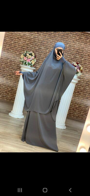 Джильбаб накидка +юбка
