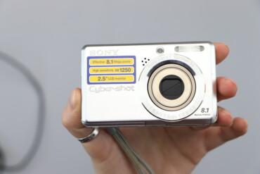 Фотоапарат Sony DSC-5780    Бренд: Sony Модель: DSC-5780 Особливості