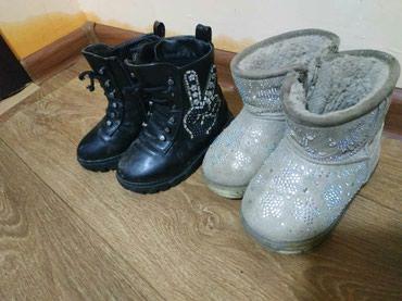 черный замшевая туфли в Кыргызстан: Продам сапоги зимние, черн 26 беж 27