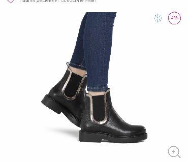 Другая женская обувь в Кыргызстан: Новые зимние ботинки Челси подойдут на 37-й - 38-й размер . Были к