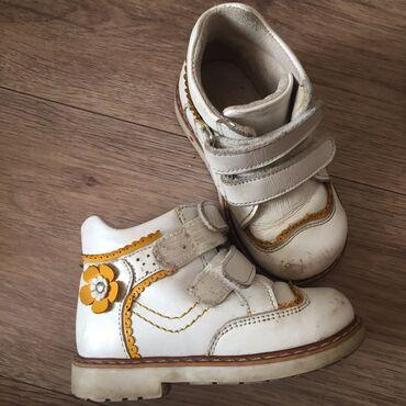 ортопедические ботинки для детей в Кыргызстан: Ортопедические ботинки woopy 21размер