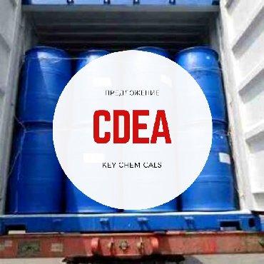 тряпки для пола в Кыргызстан: Кокамид ДЭА (CDEA)Кокамид дэа (диэтаноламид) используется как