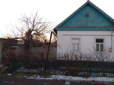 дом в токмаке очень хорошем  районе в Лебединовка