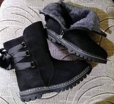 Dečije Cipele i Čizme - Bajina Basta: Broj 32 32---19cm