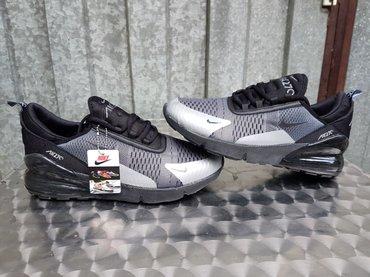 Fly ts111 - Srbija: Nike Air Max 27C-Made In Vietnam-NOVO-Br. 40-44! Hit Model!   Nike pot