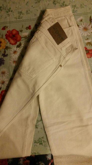 джинсы мужские 33 размер в Кыргызстан: Мужские джинсы белые,плотные,произ-во Индия размер 33