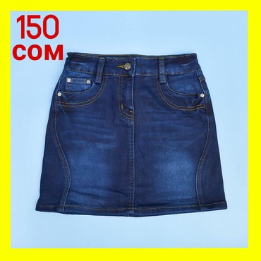Юбка джинсоваяЦена 150 сомРазмеры на 10-14 летДоставка по городу