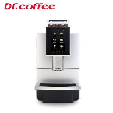Dr Coffee F12 Супер-Автоматическая Кофемашина / Кофе / Кофеварка  -ЛУЧ
