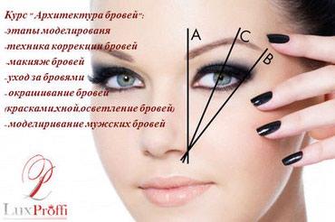 ad-image-48049050