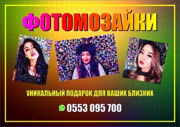 ad-image-51534306