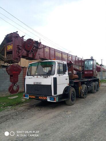 Продам автокран Волот 50 тонн, вылет стрела 35 метров(с гуськом