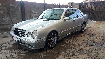 Mercedes-Benz в Чолпон-Ата: Mercedes-Benz E 320 3.2 л. 2001 | 320000 км