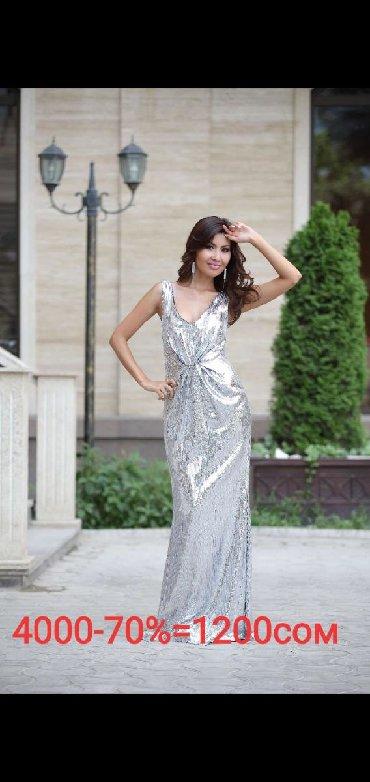 размер-44-платья в Кыргызстан: Вечерние платья размер 44 новое