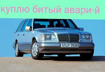 Mercedes-Benz в Араван: Mercedes-Benz 220 1995
