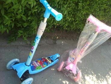 самокат scooter в Кыргызстан: Детские трёхколёсные самокаты,для мальчиков и для девочекСамокаты