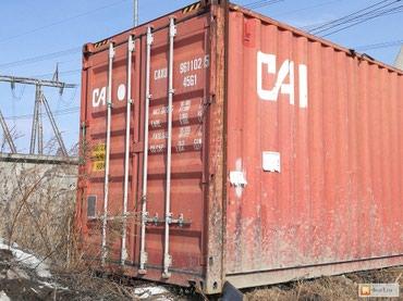 Продаю контейнер 40 тонн морской   без торга