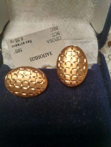 Продаю запонки золотые. вес 6.55гр. 585 проба. новые. бирка запечатана в Бишкек