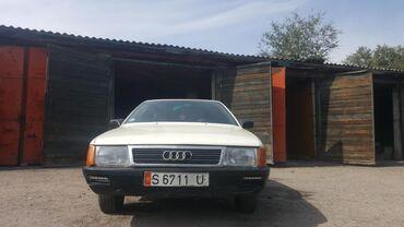 Audi - Кыргызстан: Audi 100 2.3 л. 1989 | 223686 км