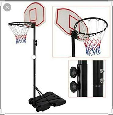 Basketbol seti-usaqlar ve boyukler ucun eylence ve idman baximindan