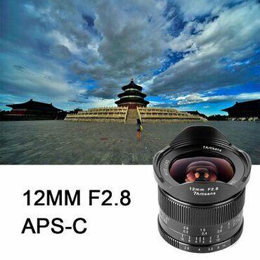 Объектив 7Artisans 12mm F2.8 WIDE-LENS Бишкек7Artisans 12mm F2.8Тип