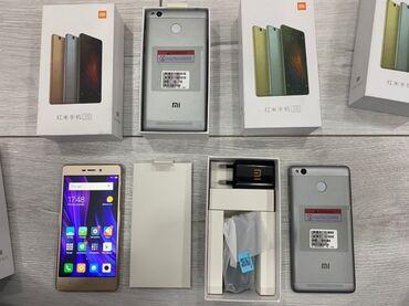 xiaomi mi 10 pro цена в бишкеке в Кыргызстан: Новый Xiaomi Redmi 3 Pro 16 ГБ Золотой