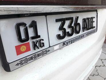 5d video в Кыргызстан: 5d номера по хорошей цене