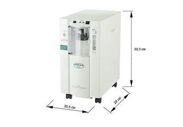 Новые кислородные концентраторы в наличии !!! Доставка + установка