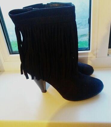 Обувь в отличном состоянии, натуральная замша с бахрамой 37 размера!