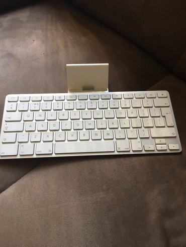 Tastatura za iPad  - Belgrade