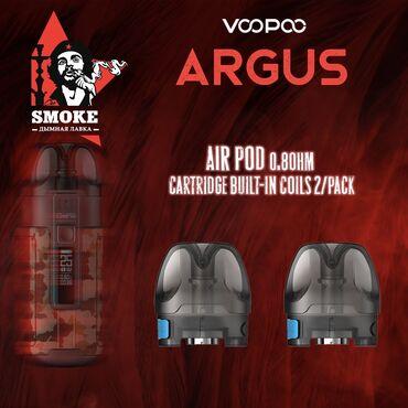 Акустические системы eleaf колонка сумка - Кыргызстан: Картридж! Voopoo! Argus air!Voopoo argus air pod cartridge - это