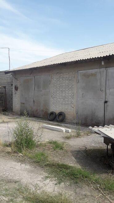 Недвижимость - Кант: Продаю!!!Продам складыпод бизнес, нежилое помещения в канте за спорт