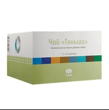 Антилипидный Чай Тяньши   Для похудения и очищения организма