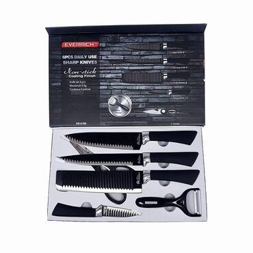 Ножи - Кыргызстан: Набор ножей для кухни. Профессиональная