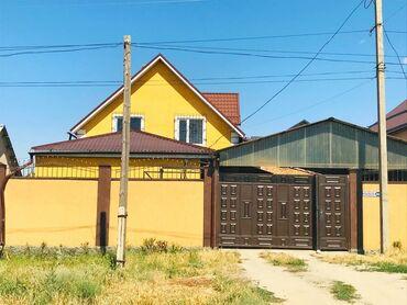 Продам Дом 175 кв. м, 6 комнат