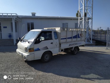 Портер такси грузоперевозки переезд, вывоз мусор, портер такси доставк