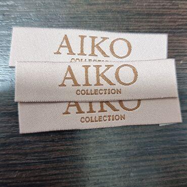 лего бишкек in Кыргызстан | КАСТРЮЛИ: Тканевые печатные этикетки на заказ с Вашим логотипом