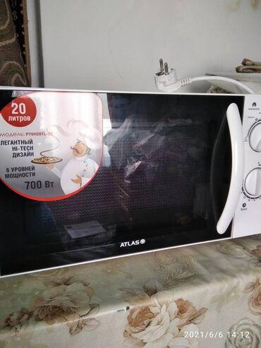 40 объявлений   ЭЛЕКТРОНИКА: Микроволновая печь