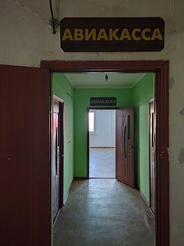 Недвижимость - Михайловка: 98 кв. м, Без мебели