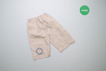 Детская одежда и обувь - Украина: Дитячі шортики для хлопчика, вік 5-6 р., зріст 106-117 см    Довжина
