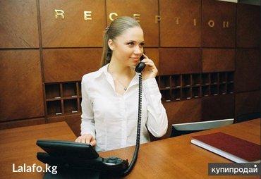 """Требуется администратор (девушка) в торговую компанию """"nur"""". Работа в в Бишкек"""