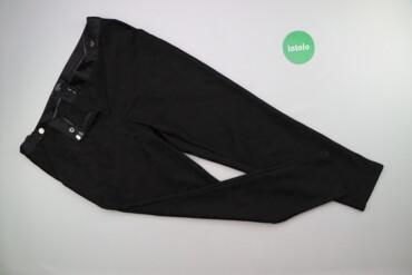 Жіночі штани Star, р. XL   Довжина: 94 см Довжина кроку: 69 см Напівоб