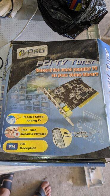Компьютеры, ноутбуки и планшеты - Беловодское: ТВ тюнер для ПК. Можно смотреть телевизор на компе, можно подключить
