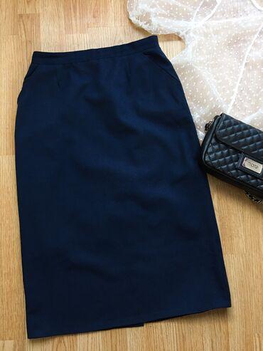 Pantalone tifany kroj - Srbija: Teget suknja A kroj, Postava