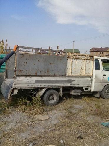 Вывоз мусора портер в Бишкек
