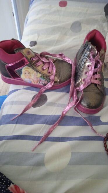 Детский мир - Джалал-Абад: Детская обувь