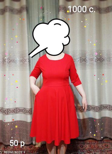 платье миди в Кыргызстан: 48-50р новое женское платье, приталенный силуэт, рукава 3/4, круглый